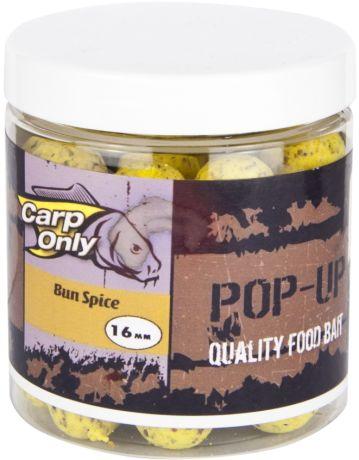 Carp only plávajúci boilies pop up 100 g 16 mm-white fp