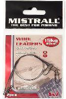 MISTRALL Oceľové Lanko Wire Leaders 20 cm-15 kg